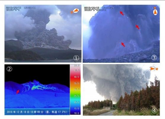 Eruption situation occurring at 16:37 on 18th Kuchierabujima (① Honmura west surveillance camera, ② Observation by infrared thermal imaging equipment in west of Honmura) (③ Furutake North Kitakami surveillance camera, ④ Shot in the vicinity of Yuda station)  As the volcanic eruption occurred, large boulders (②, 3, red arrows) were scattered from Shintokidake crater to about 700 m- doc. JMA