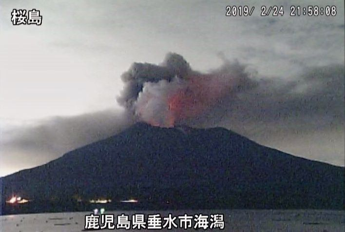 Sakurajima - 24.02.2019 - JMA webcam