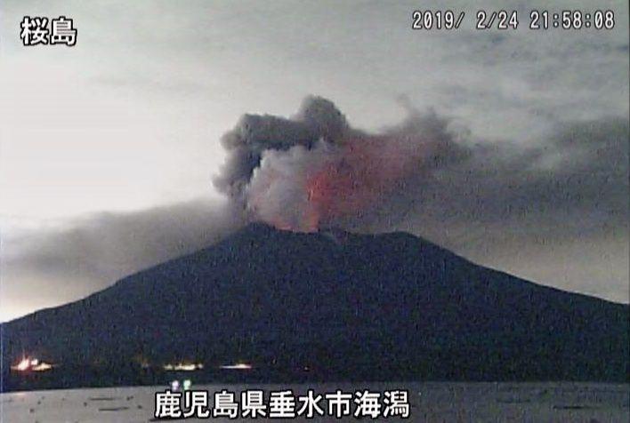 Sakurajima - 24.02.2019 - webcam JMA
