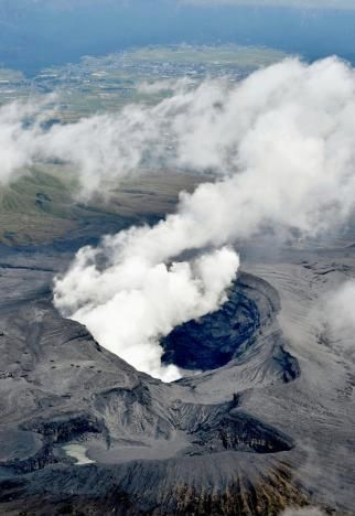 Mt. Aso - image d'archives 08.10.2016 /  Kyodo Reuters