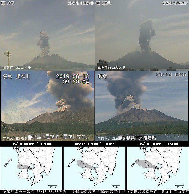 Sakurajima  - pa,aches de cendres le 13.06.2019 / vers 9h30 loc. - Doc. JMA