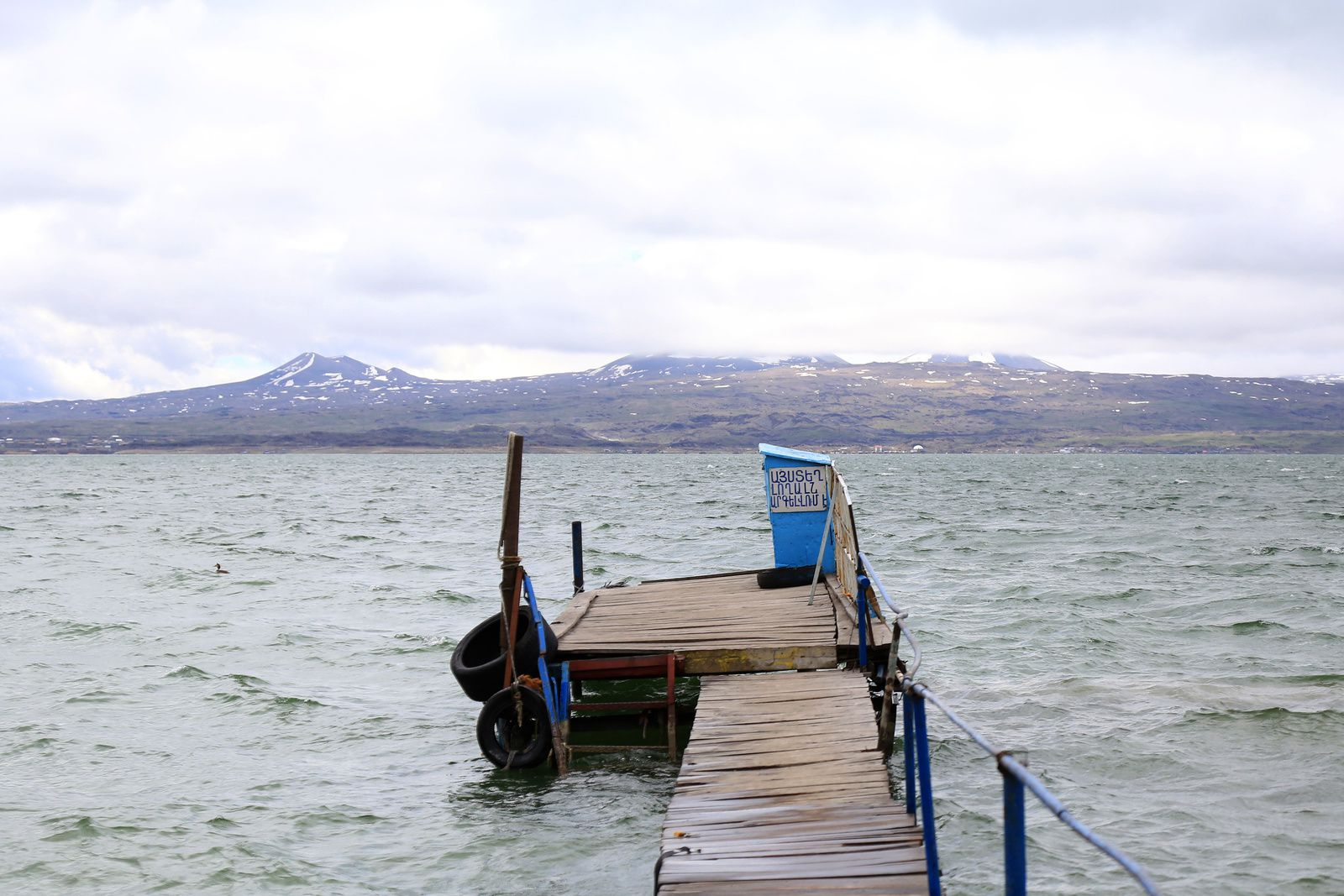 Armenia - Ghegam ridge and Lake Sevan seen from the northeast shore - photo © Bernard Duyck 2019