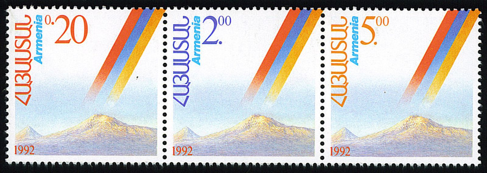 The first stamps issued after Independence, with Ararat (1992)