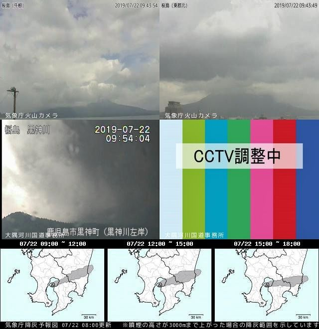 Sakurajima - 22.07.2019 - ash plume and ash dispersion to NE - Doc. Mykagoshima