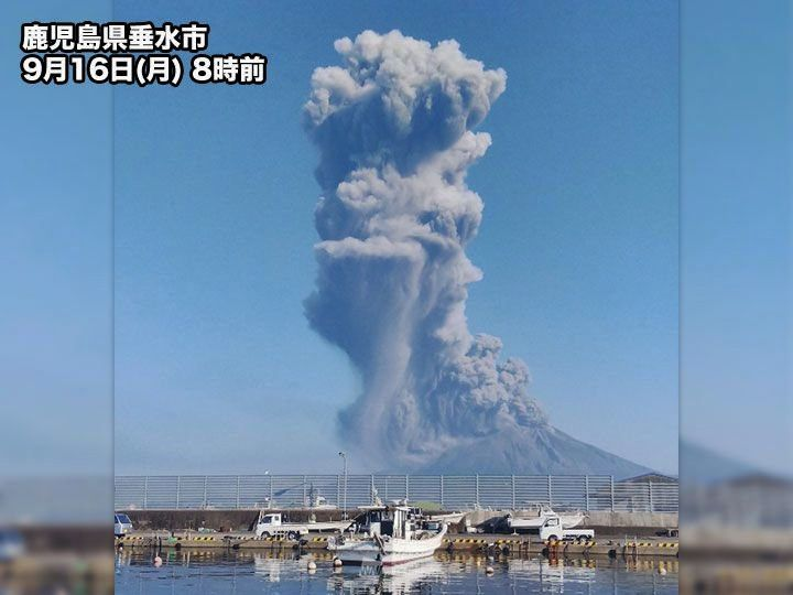 Sakurajima - 16.09.2019 - unreferenced source