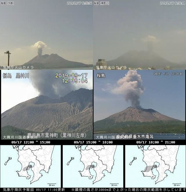 Sakurajima - activity on the 17.09.2019 at 12h25-12h39 and at 18h57-19h06 - webcam JMA
