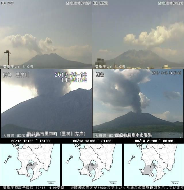 Sakurajima - activity on 18.09.2019 at 14:14-14h33 - webcam JMA