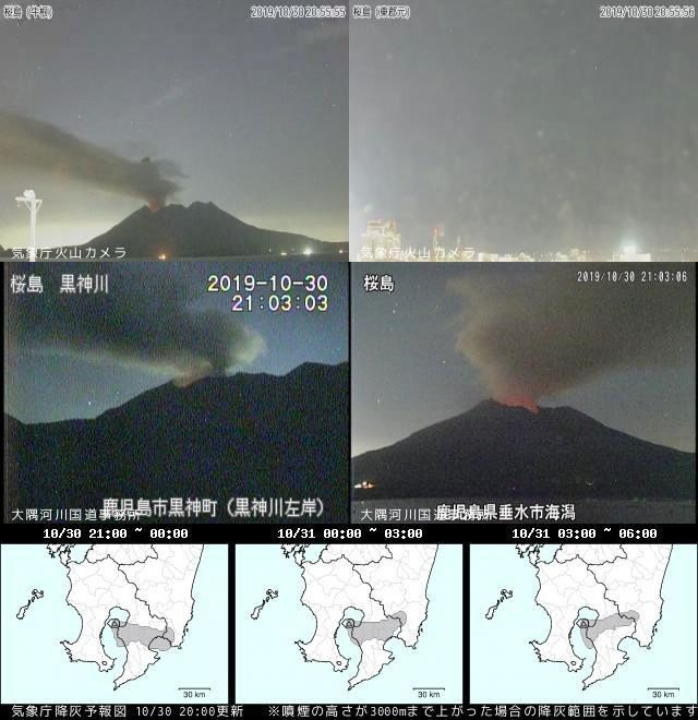 Sakurajima - webcam images of the activity and notice of dispersion of ashes for 29 & 30.10.2019
