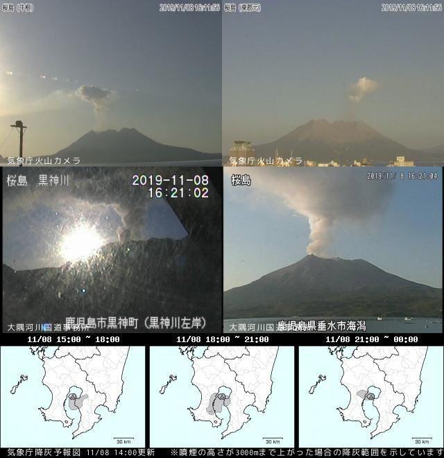 Sakurajima - webcams and ash advisory of 08.11.2019 / 16:21 - Doc. JMA