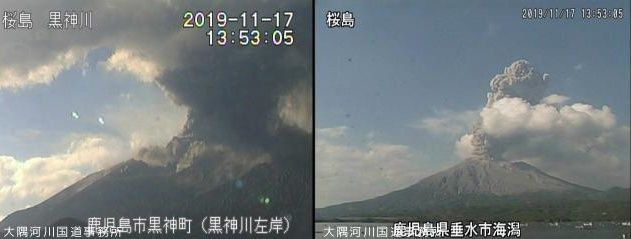 Sakurajima - activity from 17.11.2019 / at 10:15 and 13:53 - webcam JMA