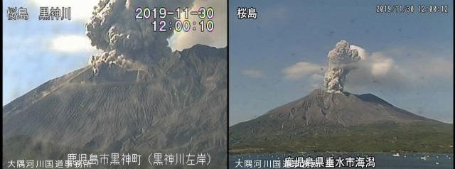Sakurajima - activity of 30.11.2019, respectively at 12h and 12h06 local - webcam JMA