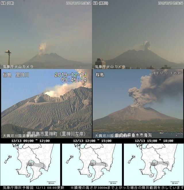 Sakurajima - 13.12.2019 / 9.45 am - webcam and ash dispersion viaJMA