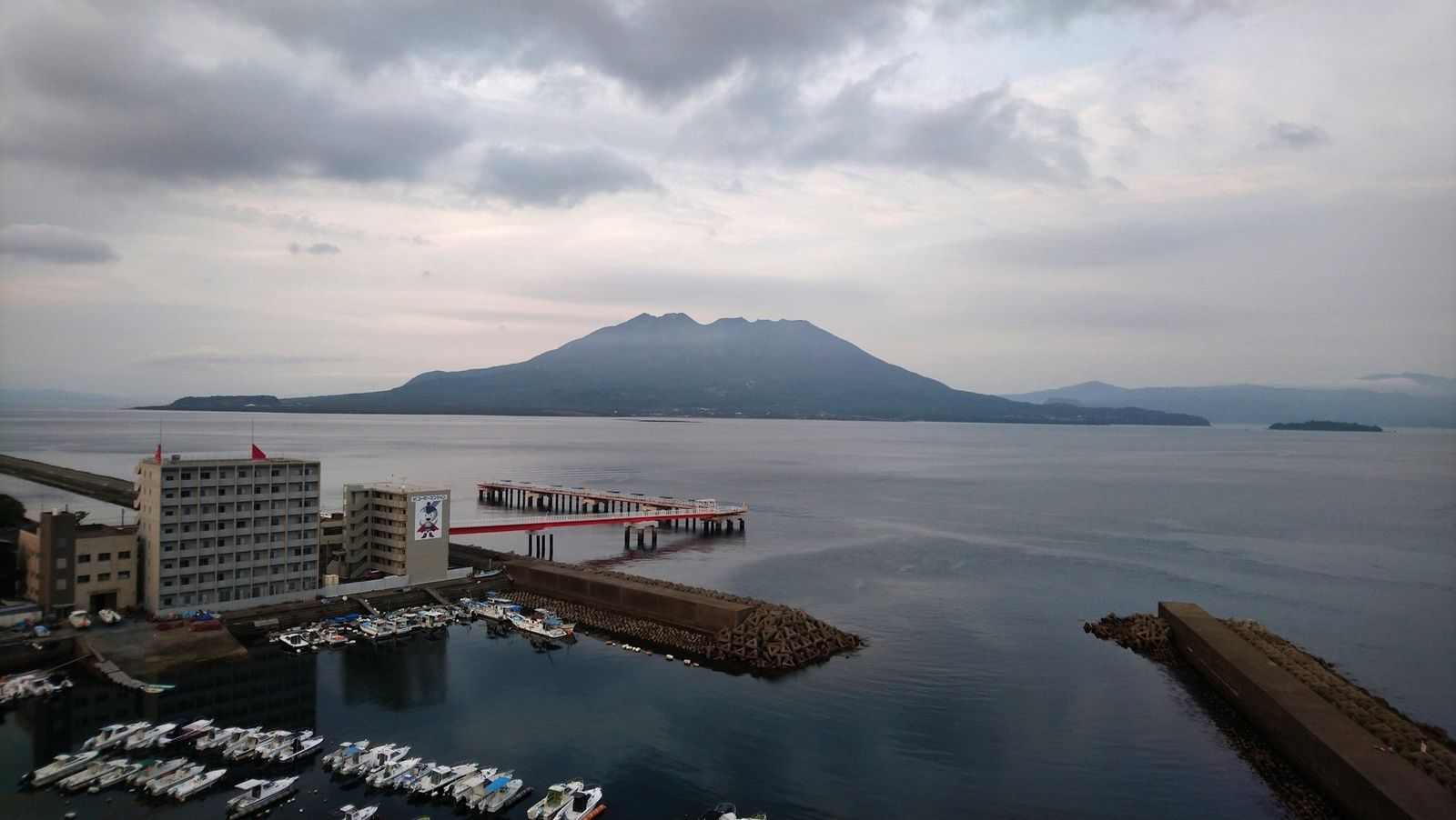 Sakurajima - photo © Pierre Gondolff 04.2019