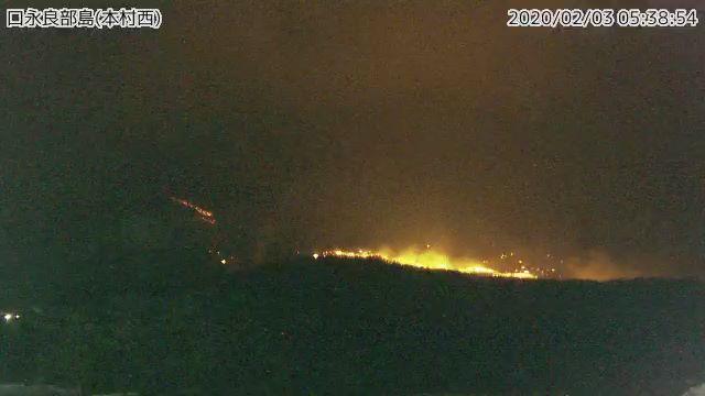 Kuchinoerabujima -  éruption du 3 février 2020 à 5h35 et 5h38 - webcam JMA