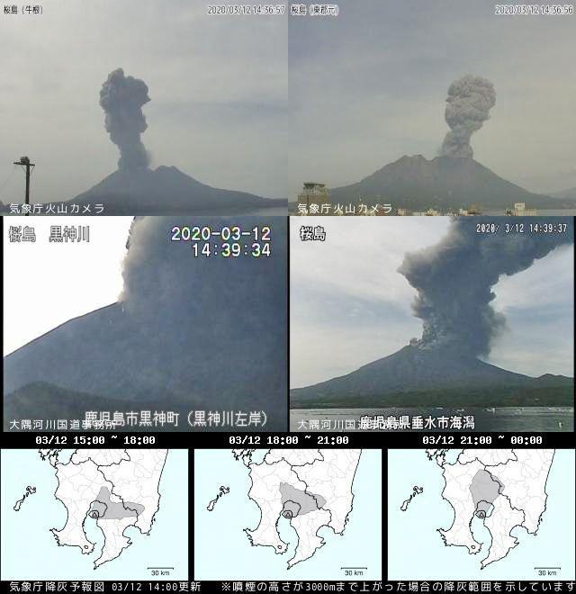 Sakurajima - activité du 12.03.2020 / 14h39 - Doc.JMA