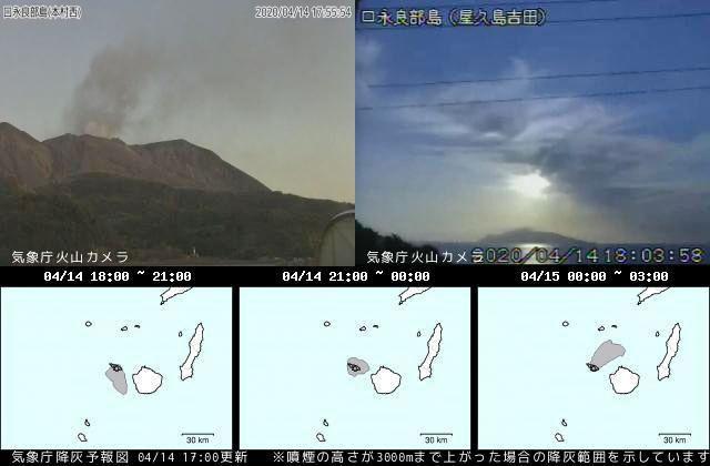Kuchinoerabujima -14.04.2020 / 17h55 - Doc.  JMA
