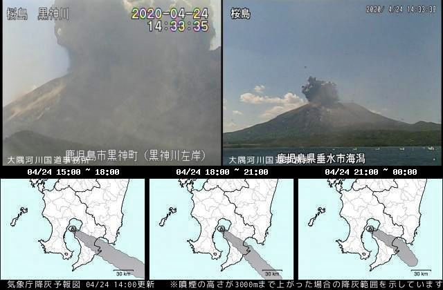 Sakurajima - 04.24.2020 / 2:33 p.m. - Beginning of explosion and direction of the ash plume - Doc. JMA