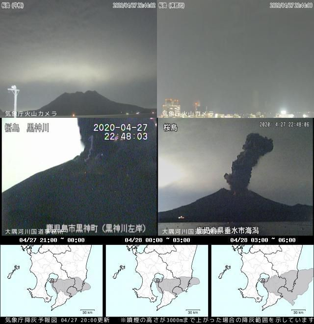 Sakurajima - explosiondu 27.04.2020 / 22h47 - webcam JMA
