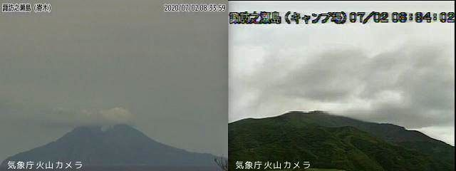 Suwanosejima - 02.07.2020 / 8h33-34 - webcams JMA