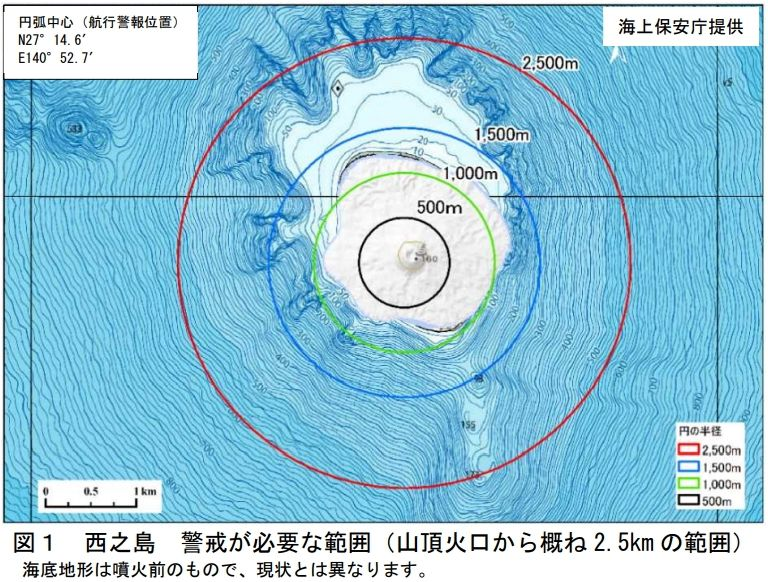 Nishinoshima area requiring caution (about 2.5 km from the summit crater) The topography of the seabed is prior to the eruption and is different from the current situation. - Doc. JMA 07.11.2020