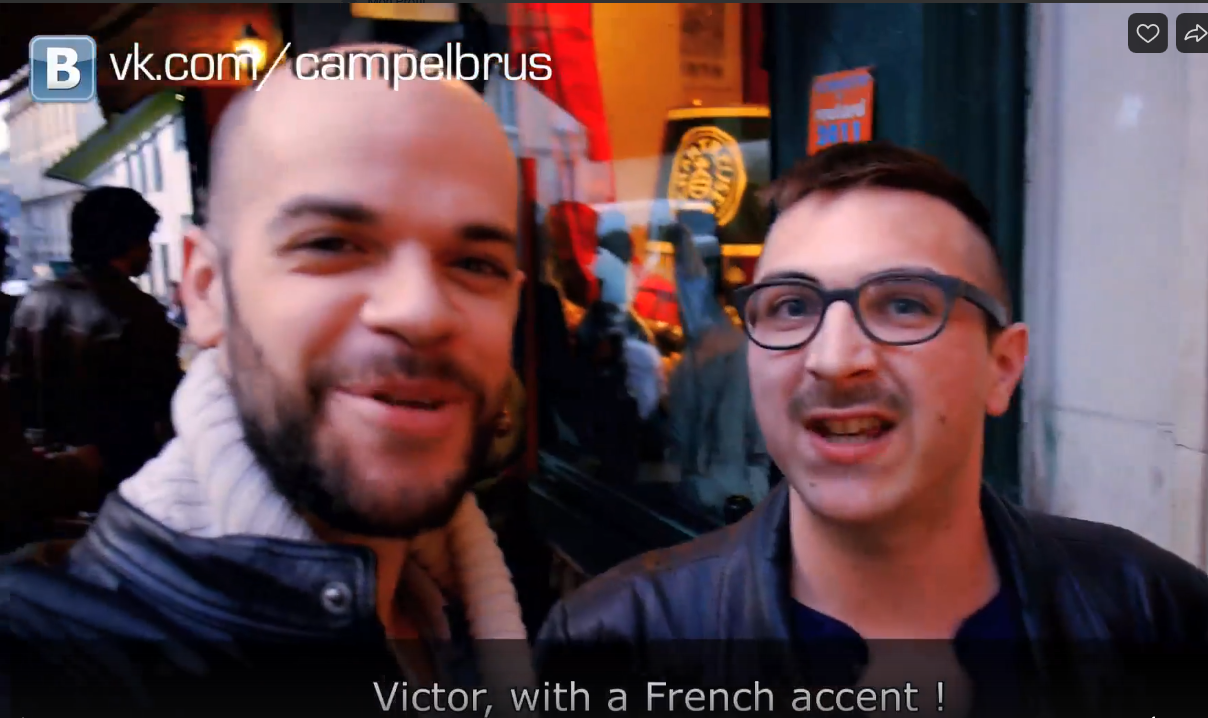 Ses relations (photos ! captures d'une vidéo publique de novembre 2016 où Teddy Boy RSA s'appelle Victor). On peut y voir David Julien alias Daniel Conversano, Kitsune