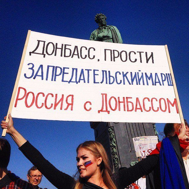 FACHOSPHERE / Maria Katasonova