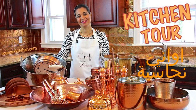 KITCHEN TOUR AND MY COPPER UTENSILS