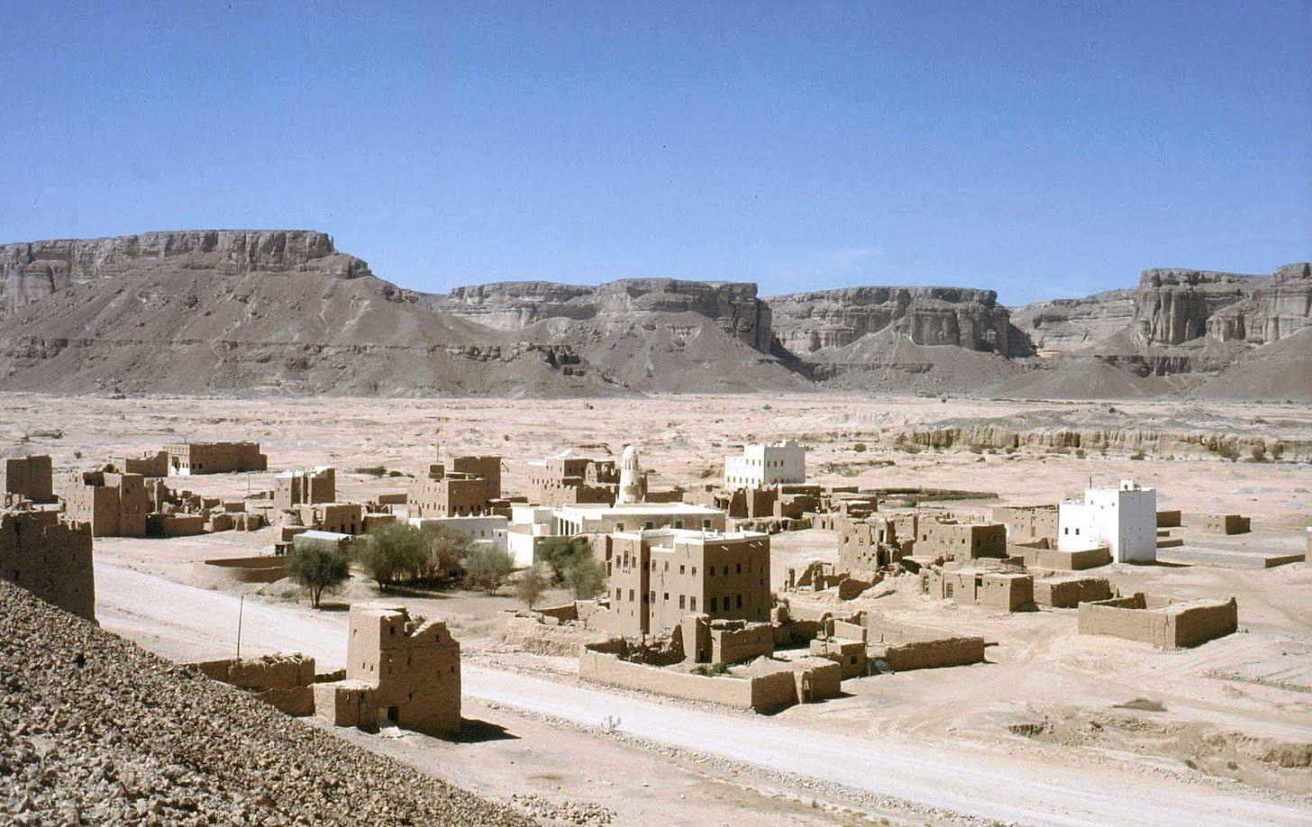 Al Masshad - Wadi Do'an