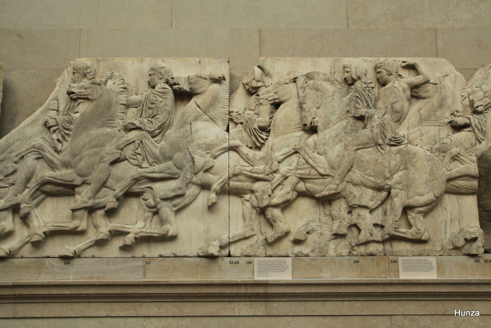 Un fragment de la frise du Parthénon