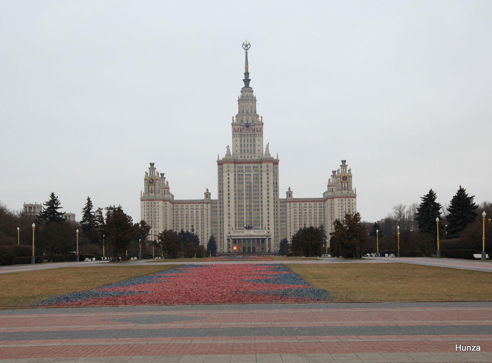 Le gratte-ciel de l'université Lomonossov