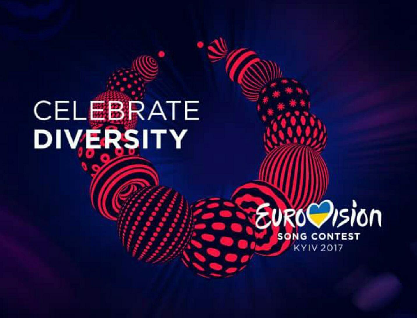 Eurovision 2017 : le logo enfin dévoilé