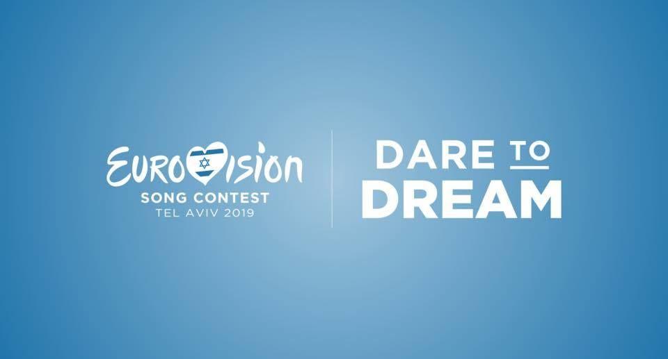 Tel Aviv 2019 - Dare To Dream