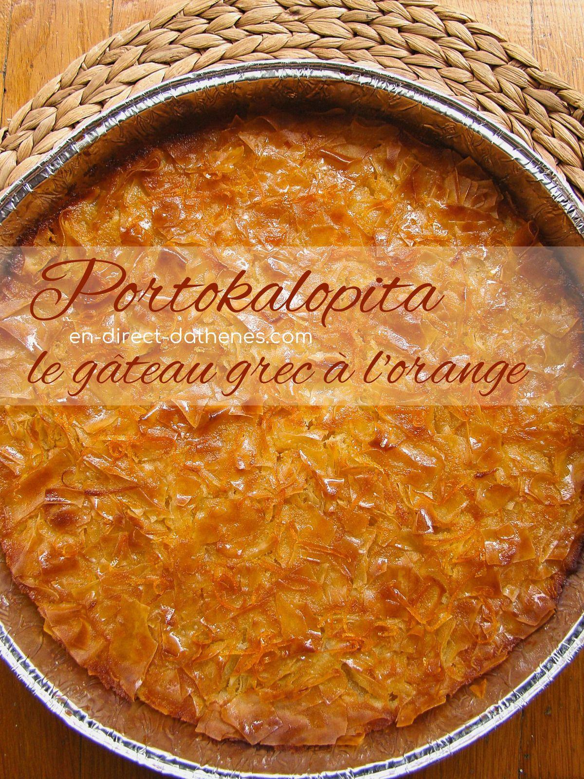 La portokalopita ou le gâteau grec à l'orange