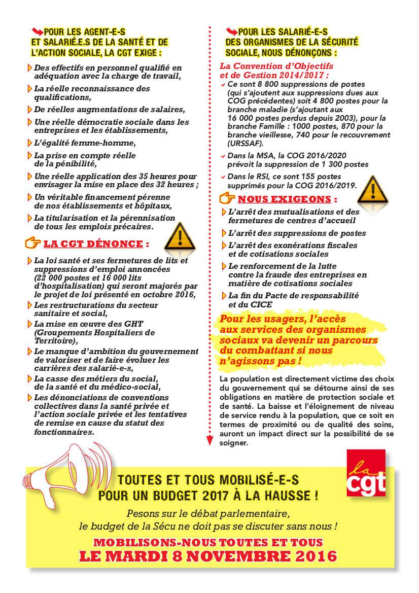 Santé, sécu ... Hôpitaux : convergence des luttes le 8 novembre!