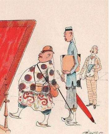 Voyage du haut-mandarin Ka-li-Ko et de son fidèle secrétaire (1885), réédition récente et bilingue