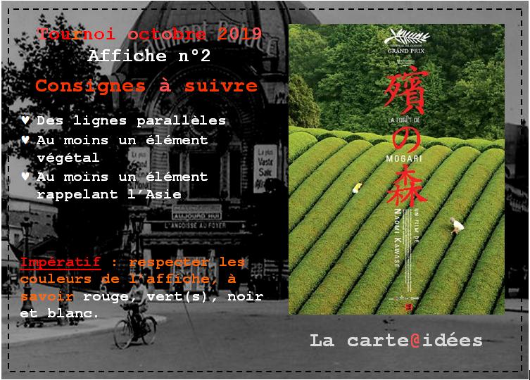 Tournoi carte à idées-2, tournoi Sokai et Simply Graphic