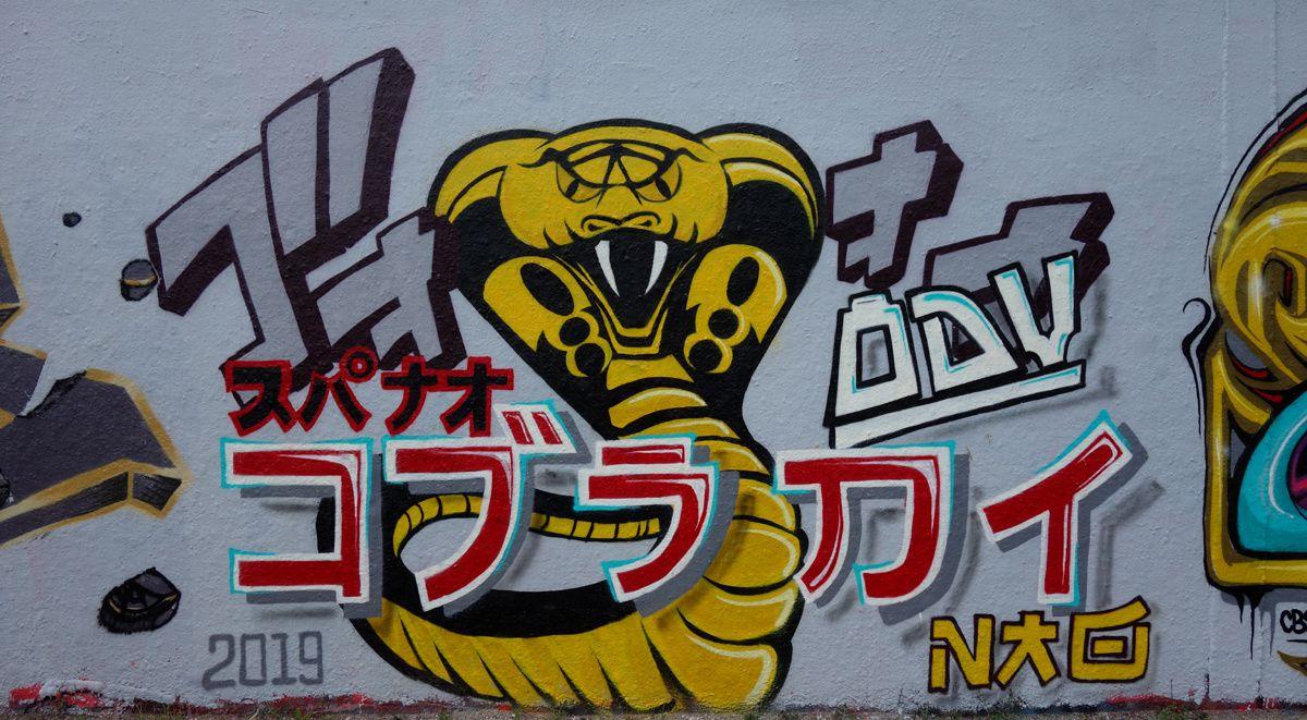 Album - Graffitis IVRY sur Seine Tom 029