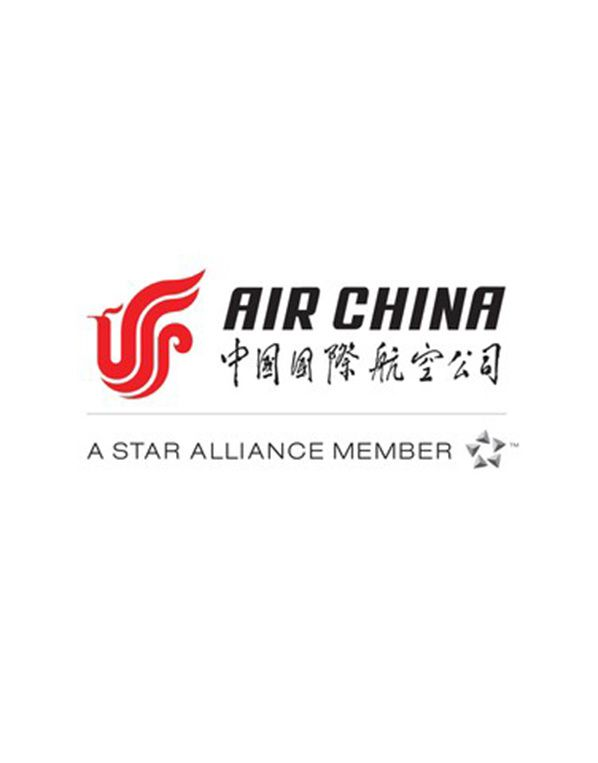 """Air China Ranked 6th on """"BrandZ Top 30 Chinese Global Brand Builders"""" Ranking 2017"""