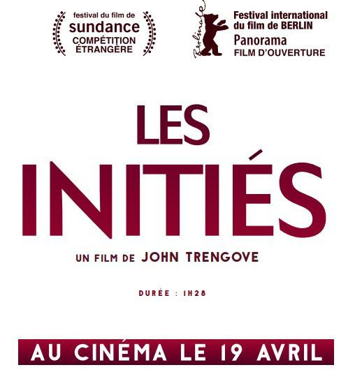 cinema les inities