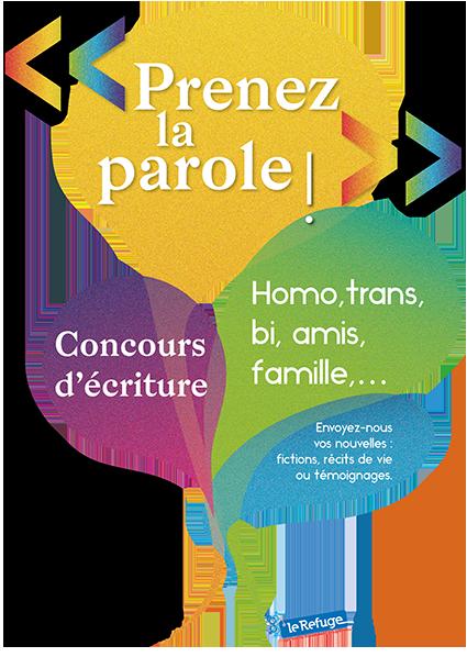 affiche concours ecriture lgbtq homosexuel, lesbienne gay héréro trans