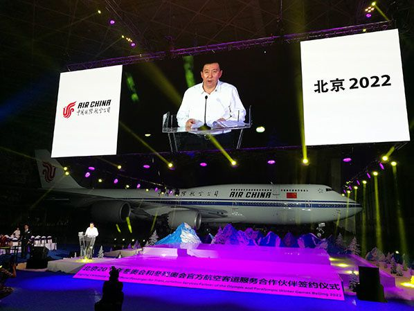 Song Zhiyong Air China, partenaire officiel des services de transport aérien de passagers pour Beijing 2022