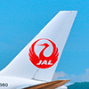 jal japan airlines vol destination voyage legacy company