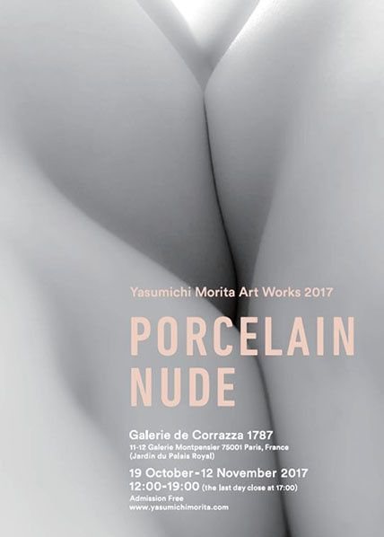 Exposition_Porcelain_Nude