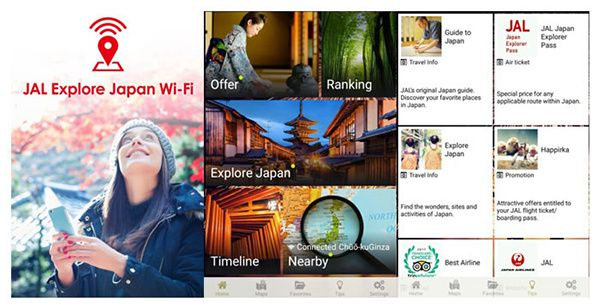 jal-app-wifi-japon