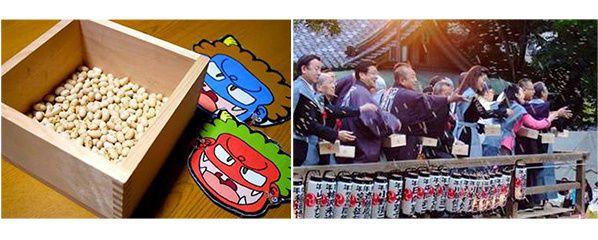 Kyoto fête  Setsubun celebration tradition printemps tourisme voyage japon