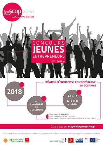 Affiche_Concours_Jeunes_Entrepreneurs_2018