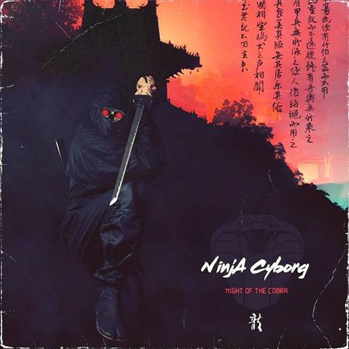 ninja cyborg album night cobra couverture