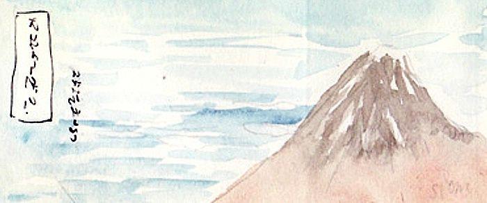 Katsushika Hokusai, (1760-1849), Vent frais, par matin clair, détail