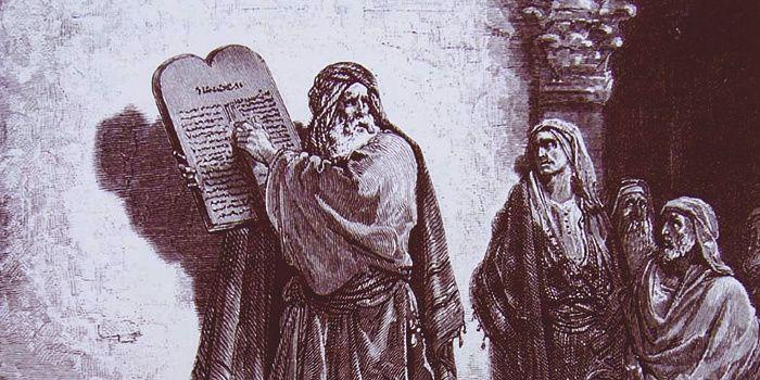 Gustave Doré, (1832-1883), La Bible, Esdras montre la loi de Moïse, détail