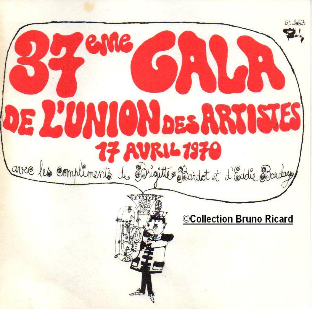 45t disque Barclay pour le Coffret  du 37ème gala de l'union des artistes le 17 04 1970